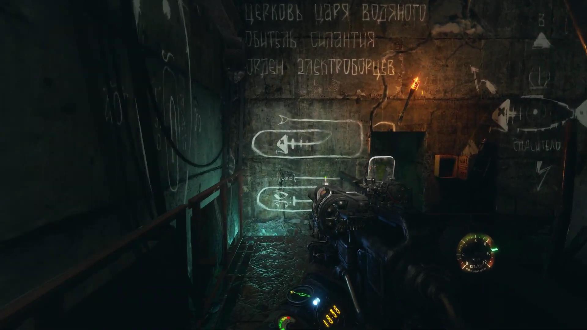 Metro711.jpg - Metro Exodus