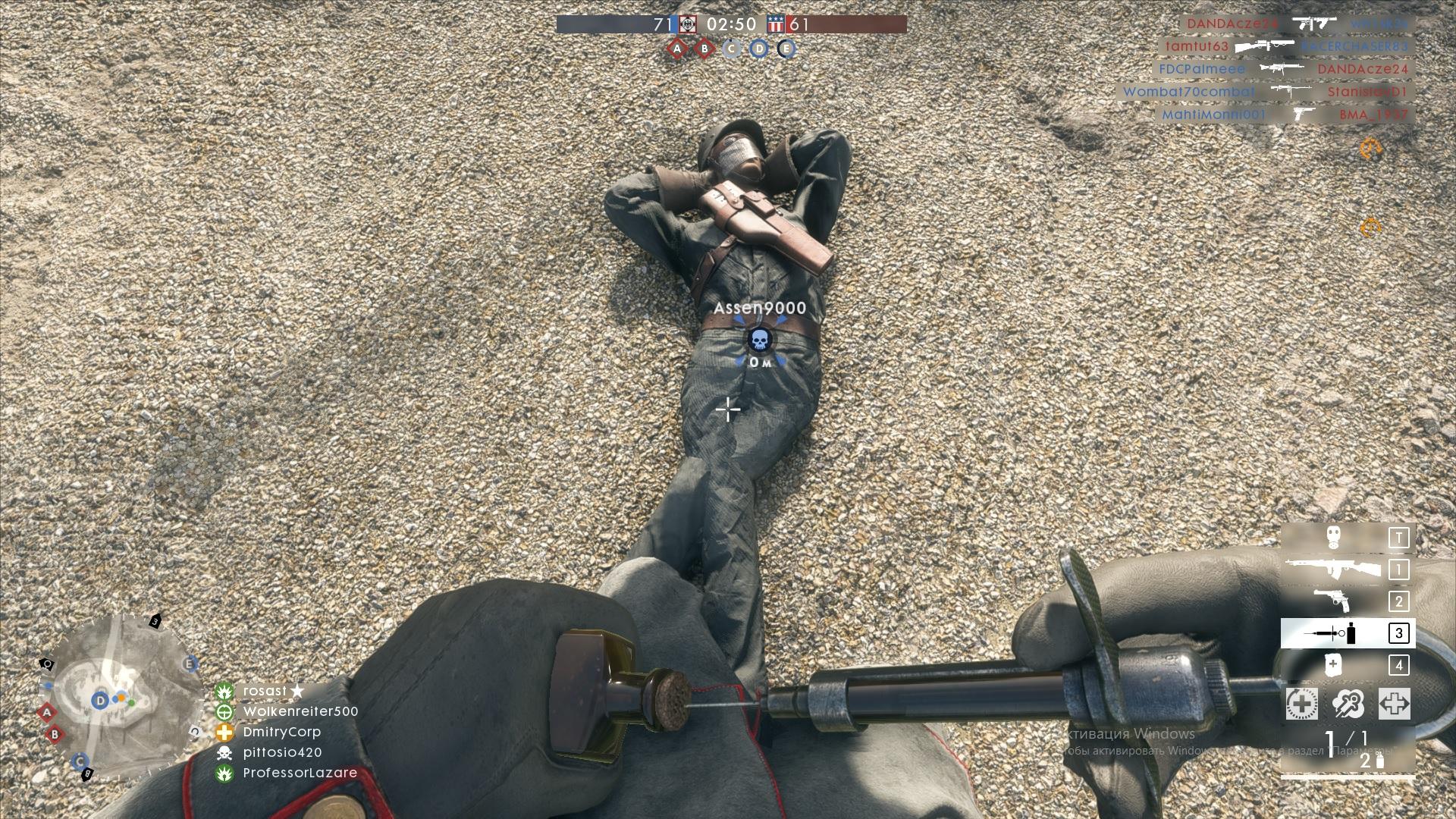 Элегантно погиб - Battlefield 1
