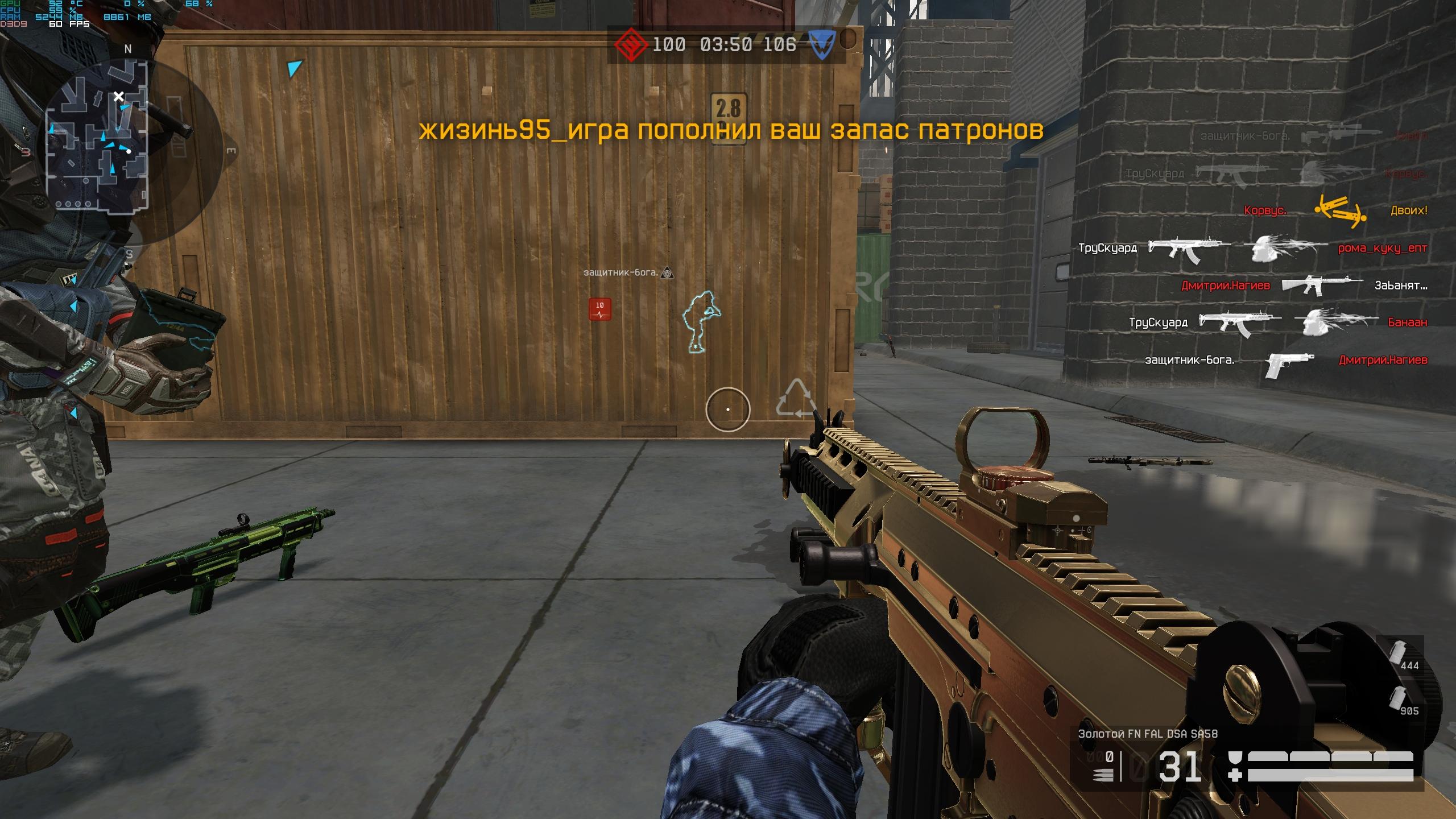 Game_2019_01_19_19_52_58_362.jpg - Warface
