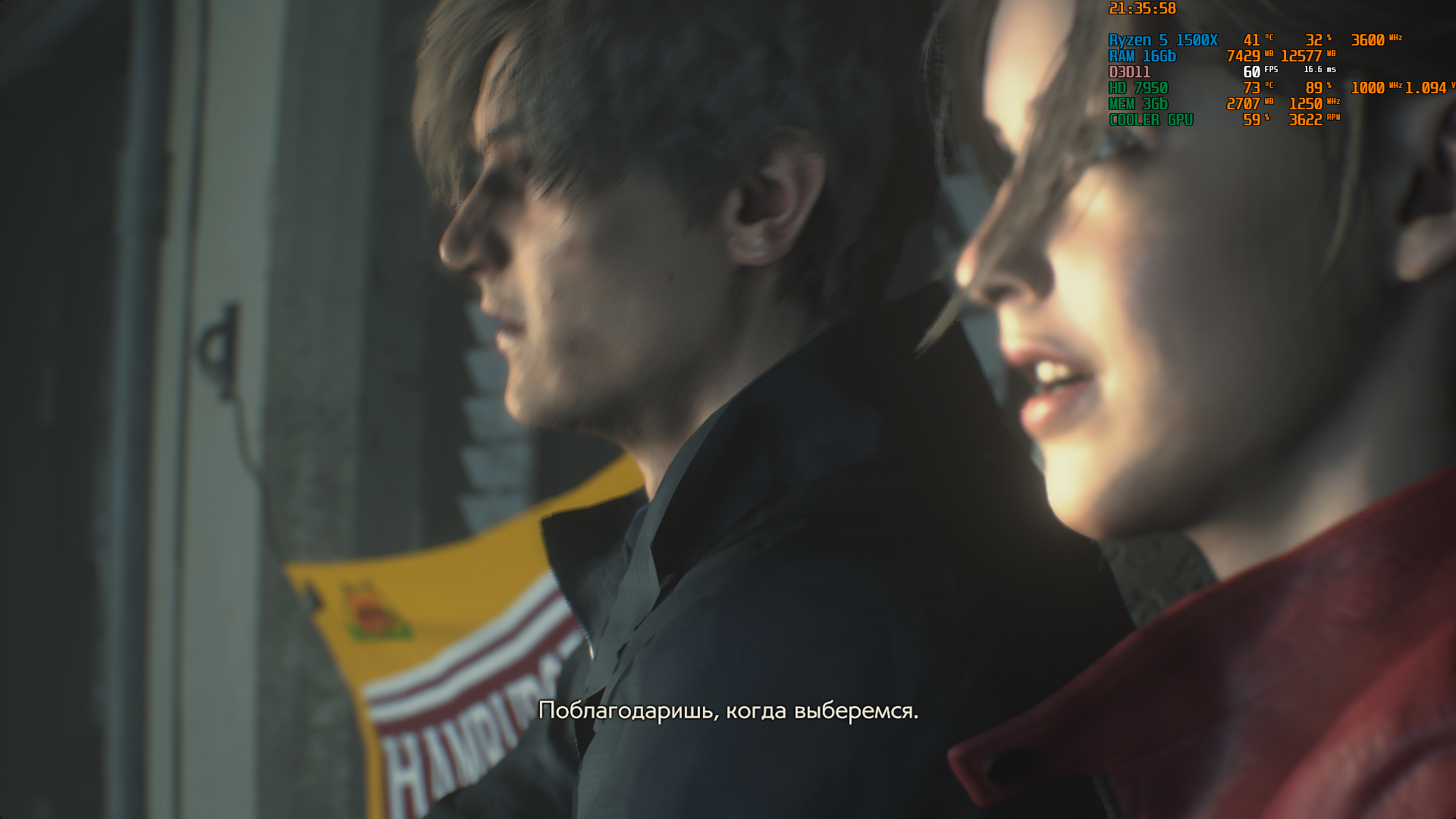 re2_2019_02_14_21_35_59_579.png - Resident Evil 2