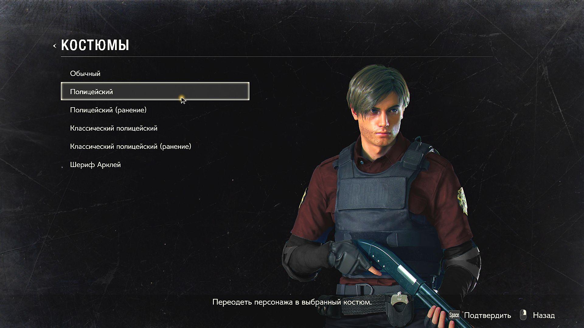 000712.Jpg - Resident Evil 2