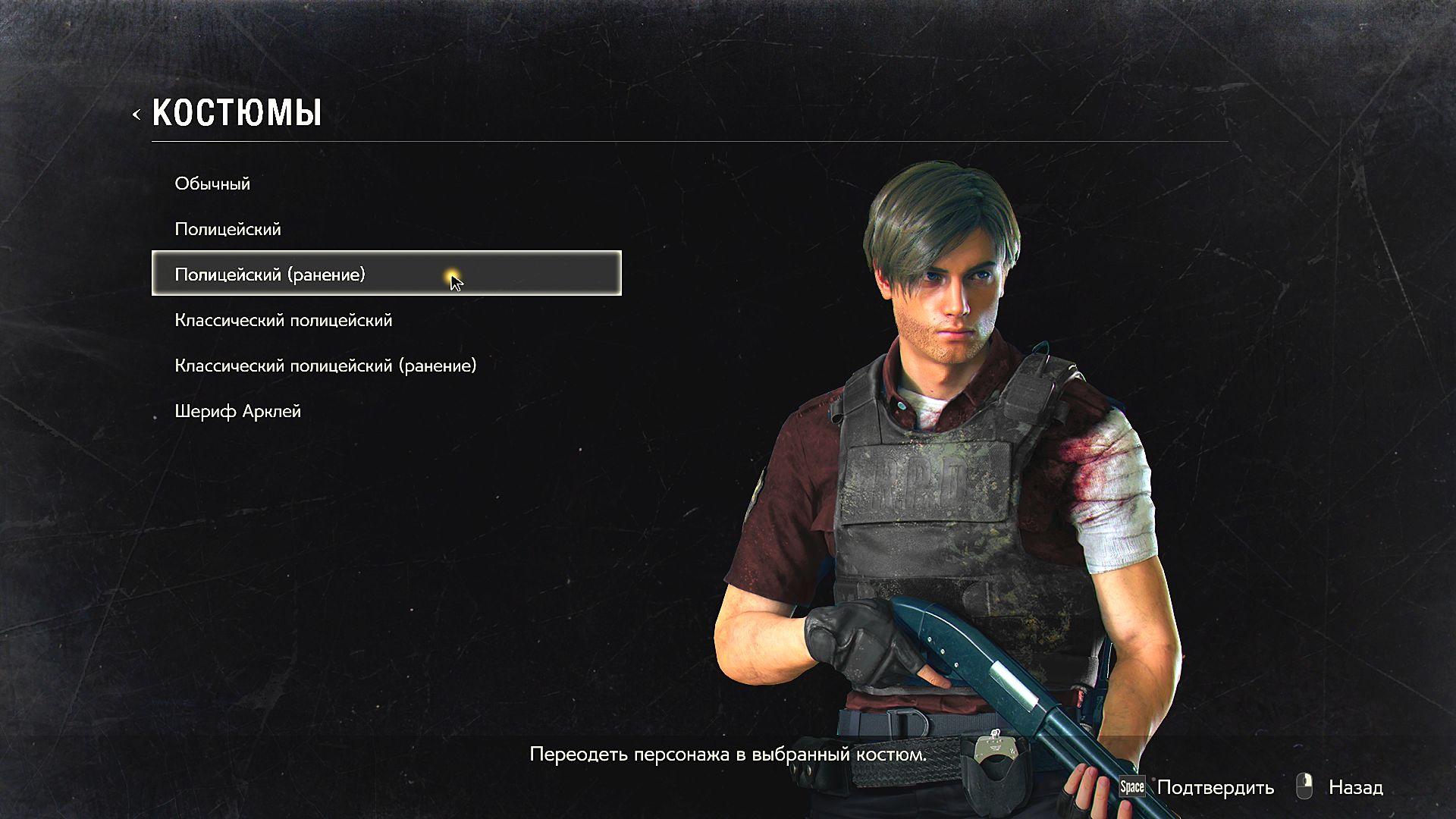 000713.Jpg - Resident Evil 2