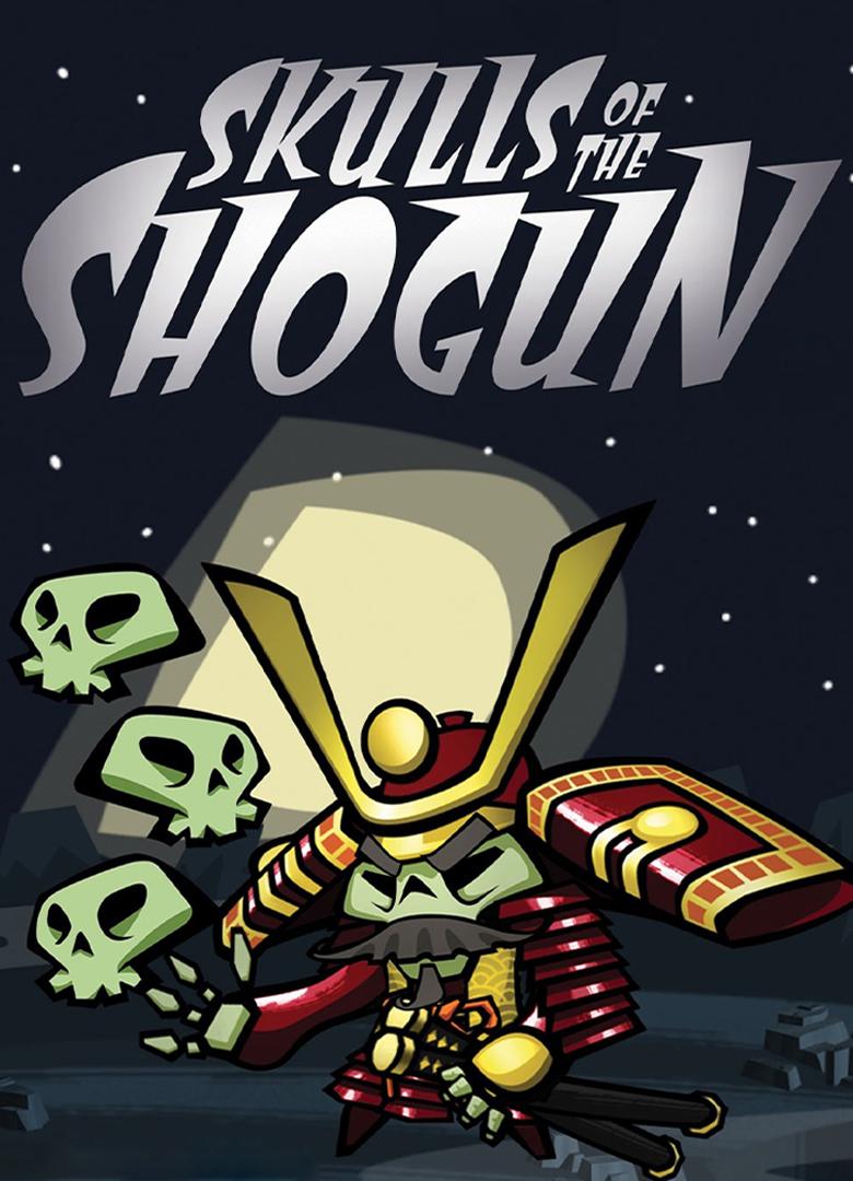 Обложка - Skulls of the Shogun