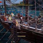 Black Desert Online Guild raid