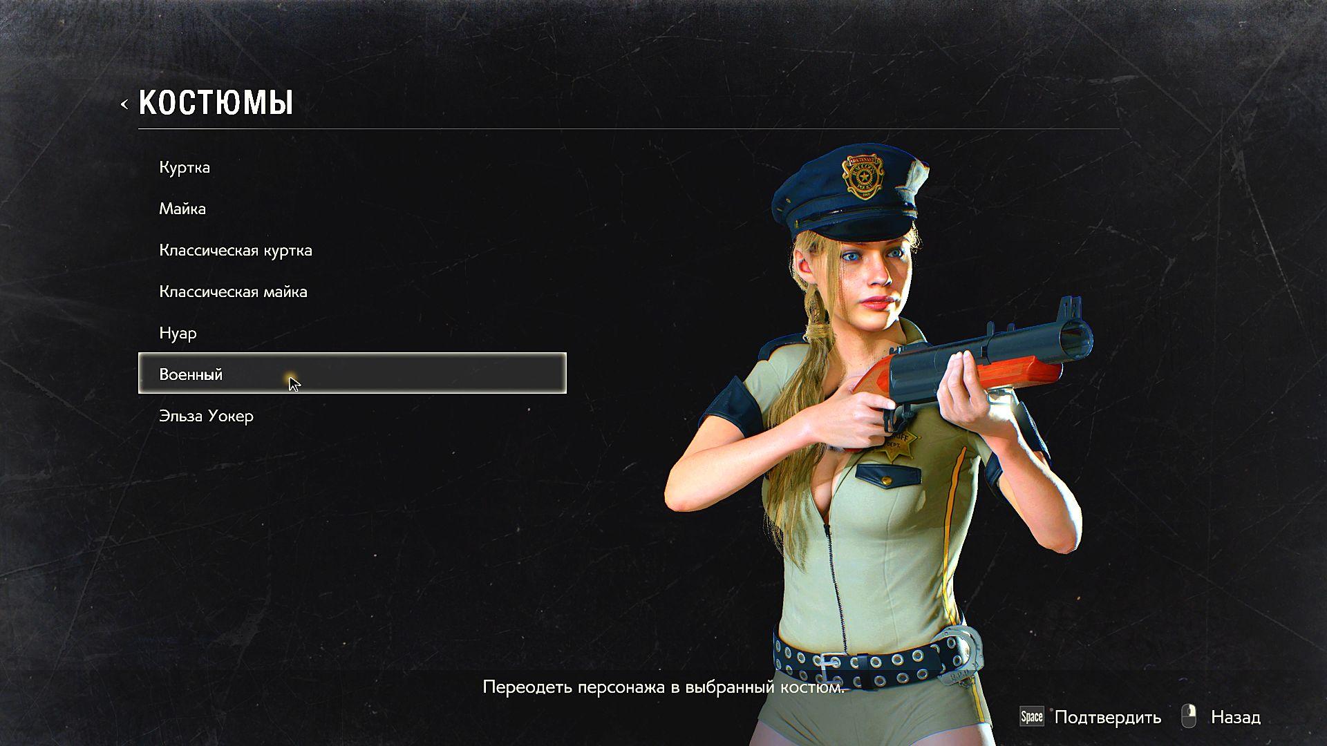000730.Jpg - Resident Evil 2