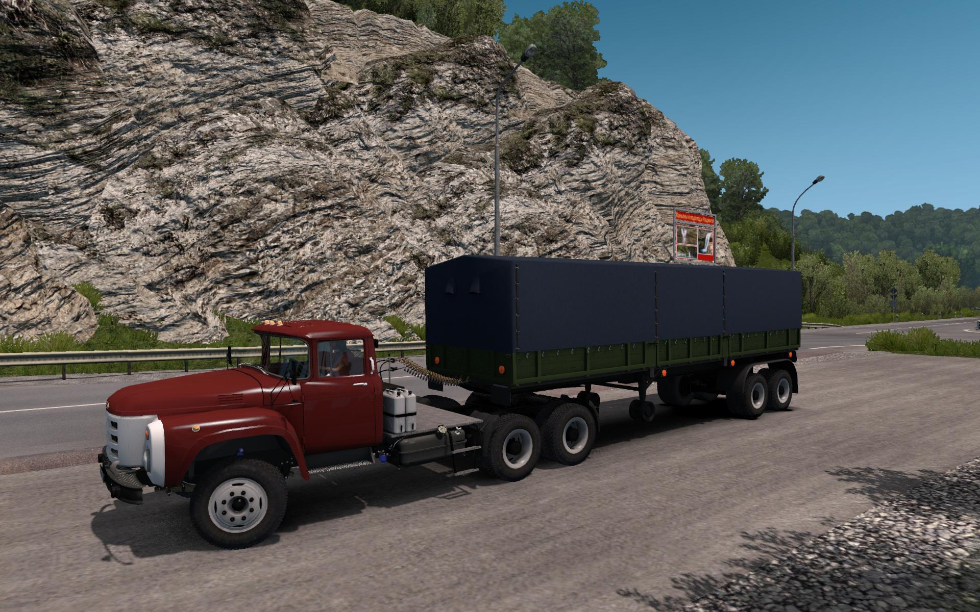 ЗиЛ-133ВЯ + ОдАЗ-760 - Euro Truck Simulator 2 ЗиЛ-133ВЯ
