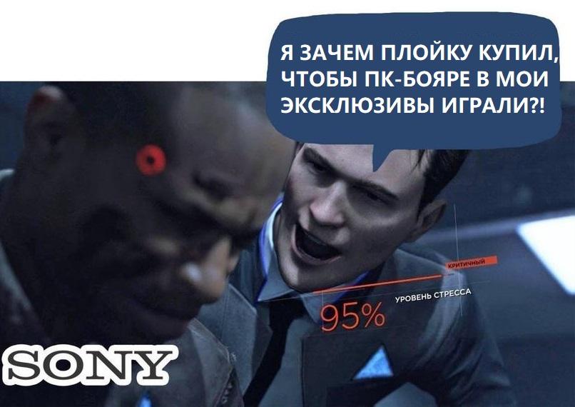 sony-Epic-games-ps3-konsoli-5086758.jpeg - Detroit: Become Human