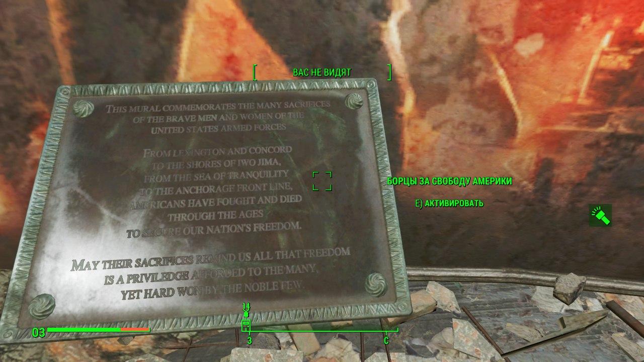 Fallout 4 пейзажи - Fallout 4