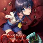 Corpse Party: Blood Drive Обложка