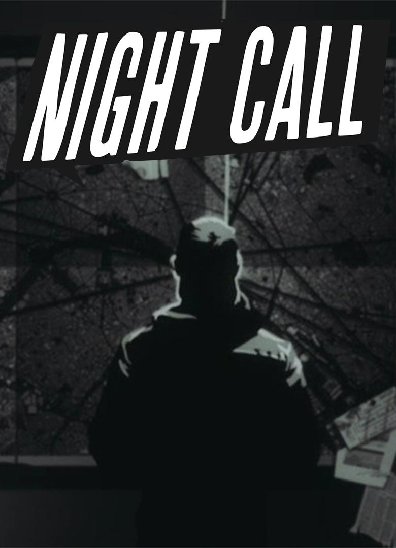 Обложка - Night Call
