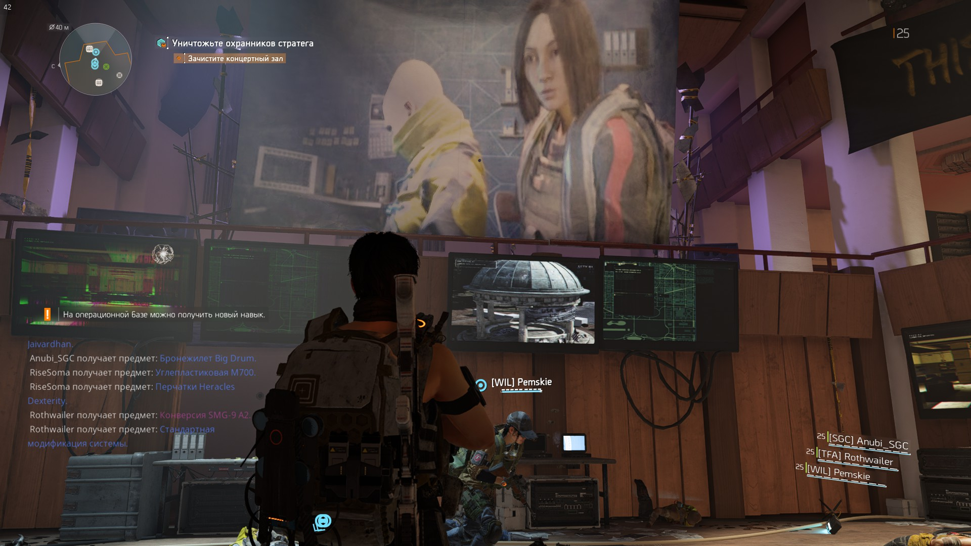Tom Clancy's The Division-2 - Tom Clancy's The Division 2