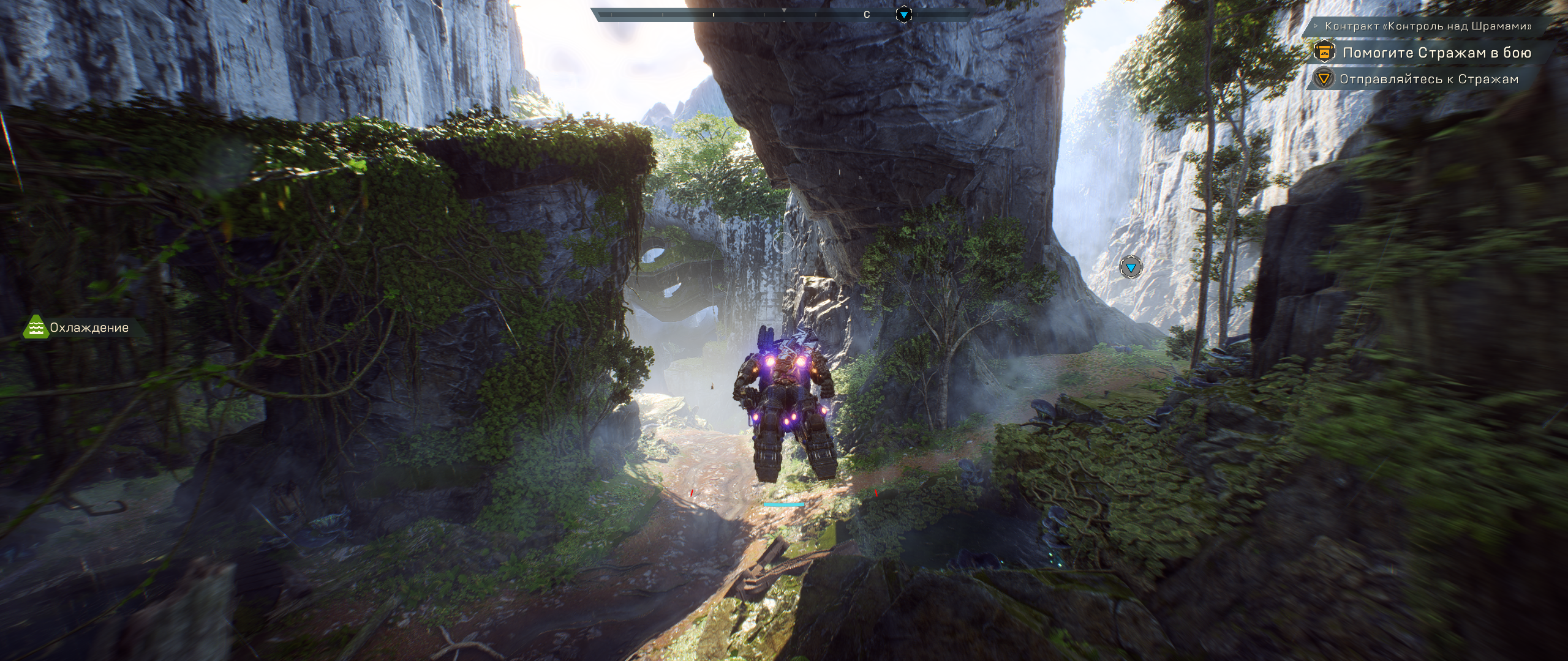 Anthem Screenshot 2019.03.25 - 01.33.16.09.png - Anthem