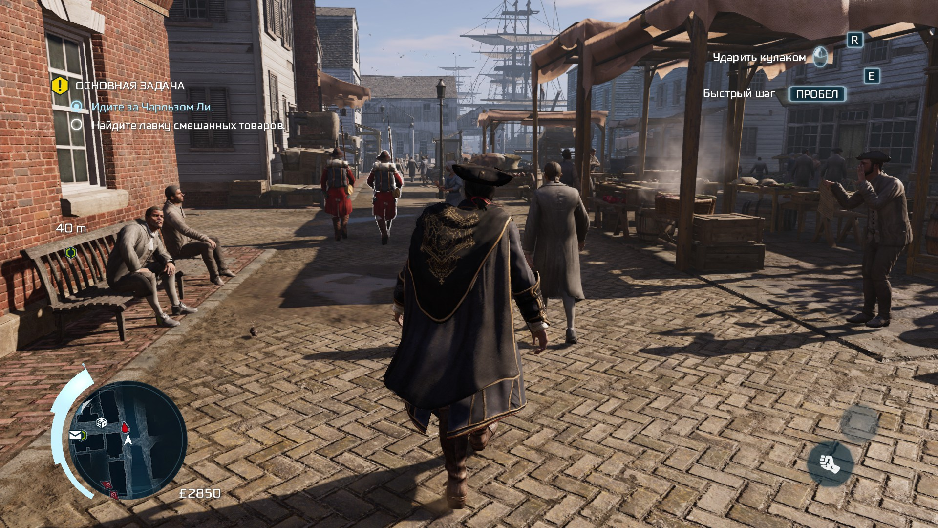 20190328043707_1.jpg - Assassin's Creed 3