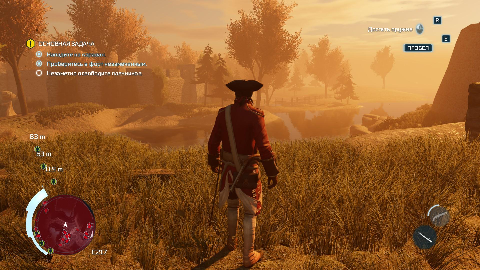 20190329011841_1.jpg - Assassin's Creed 3