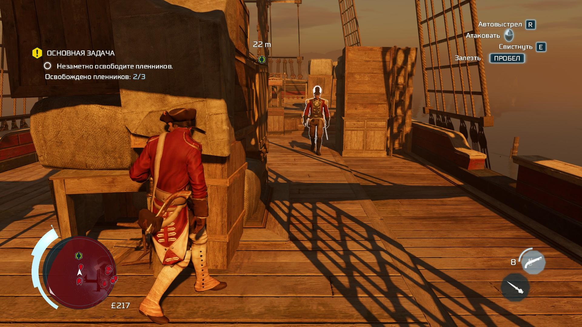 20190329012647_1.jpg - Assassin's Creed 3