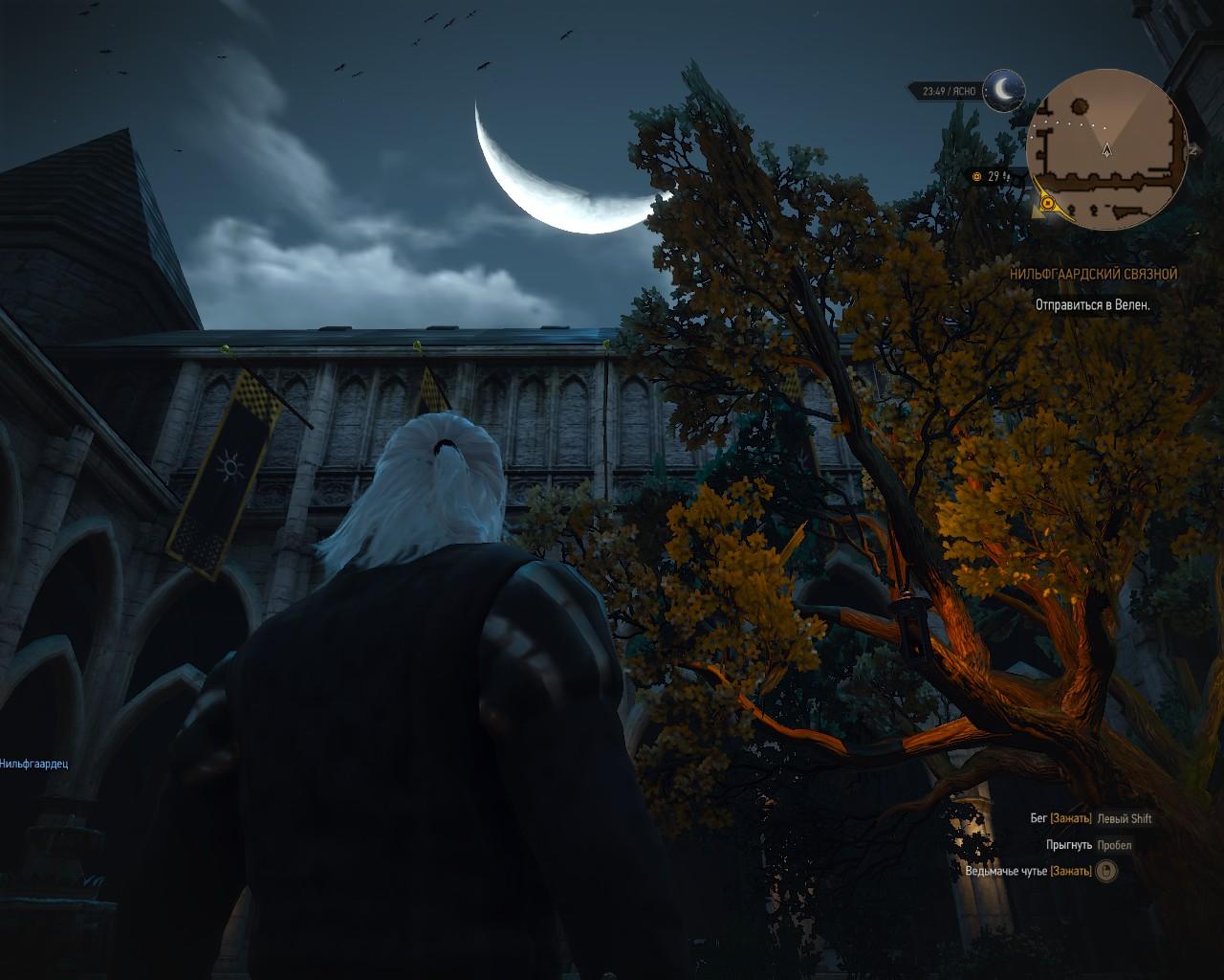 20181002123110_1.jpg - Witcher 3: Wild Hunt, the
