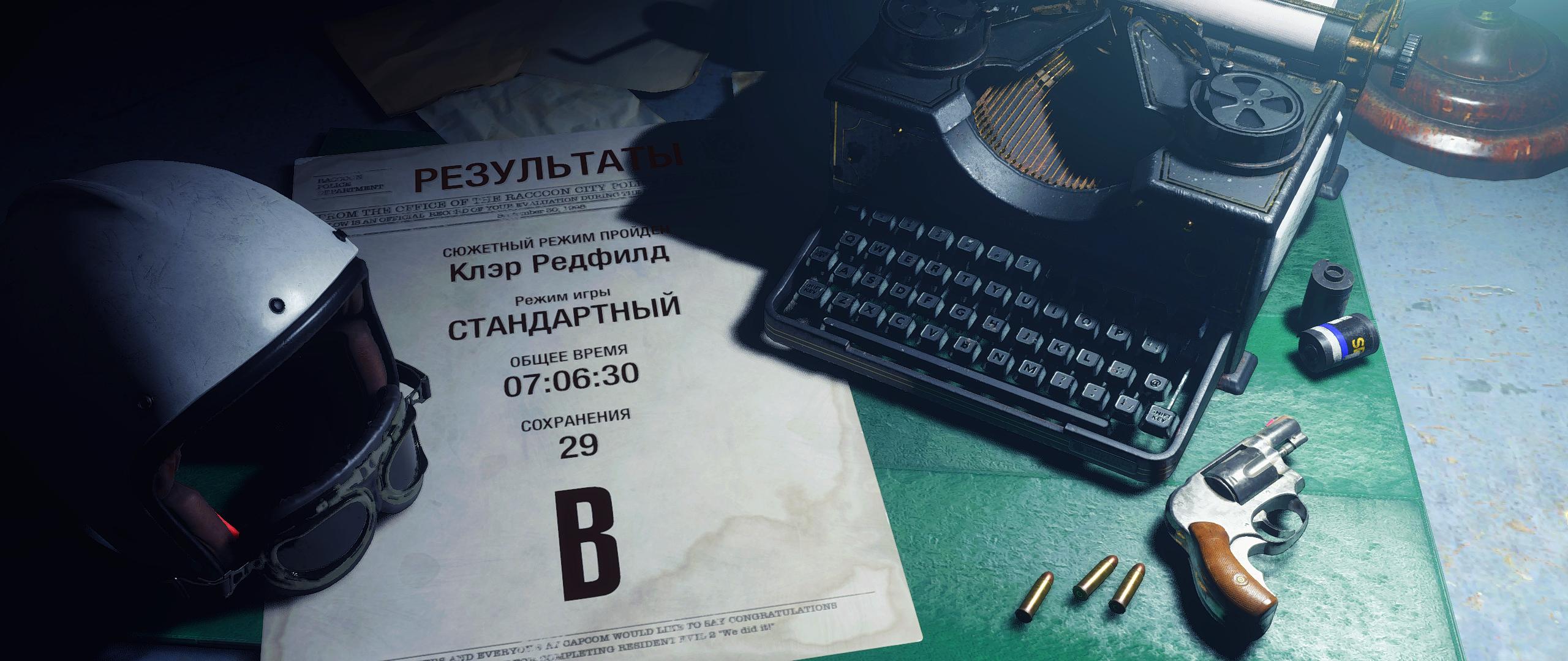 Desktop Screenshot 2019.03.31 - 17.03.48.95.png - Resident Evil 2