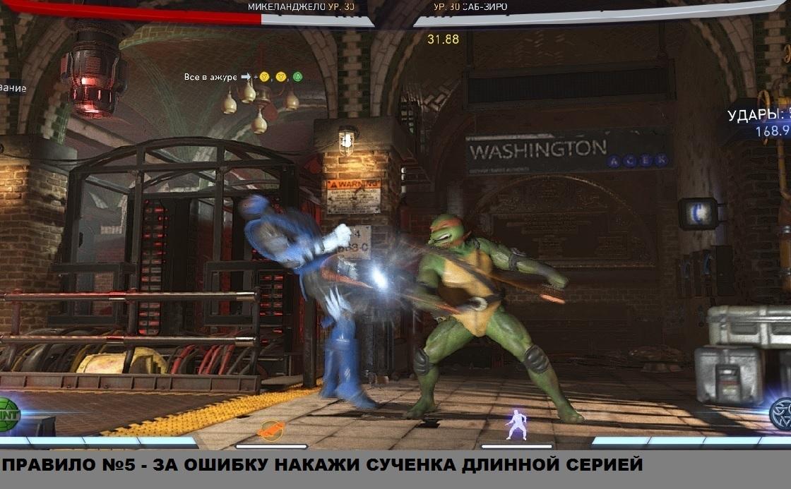 5.jpg - Injustice 2