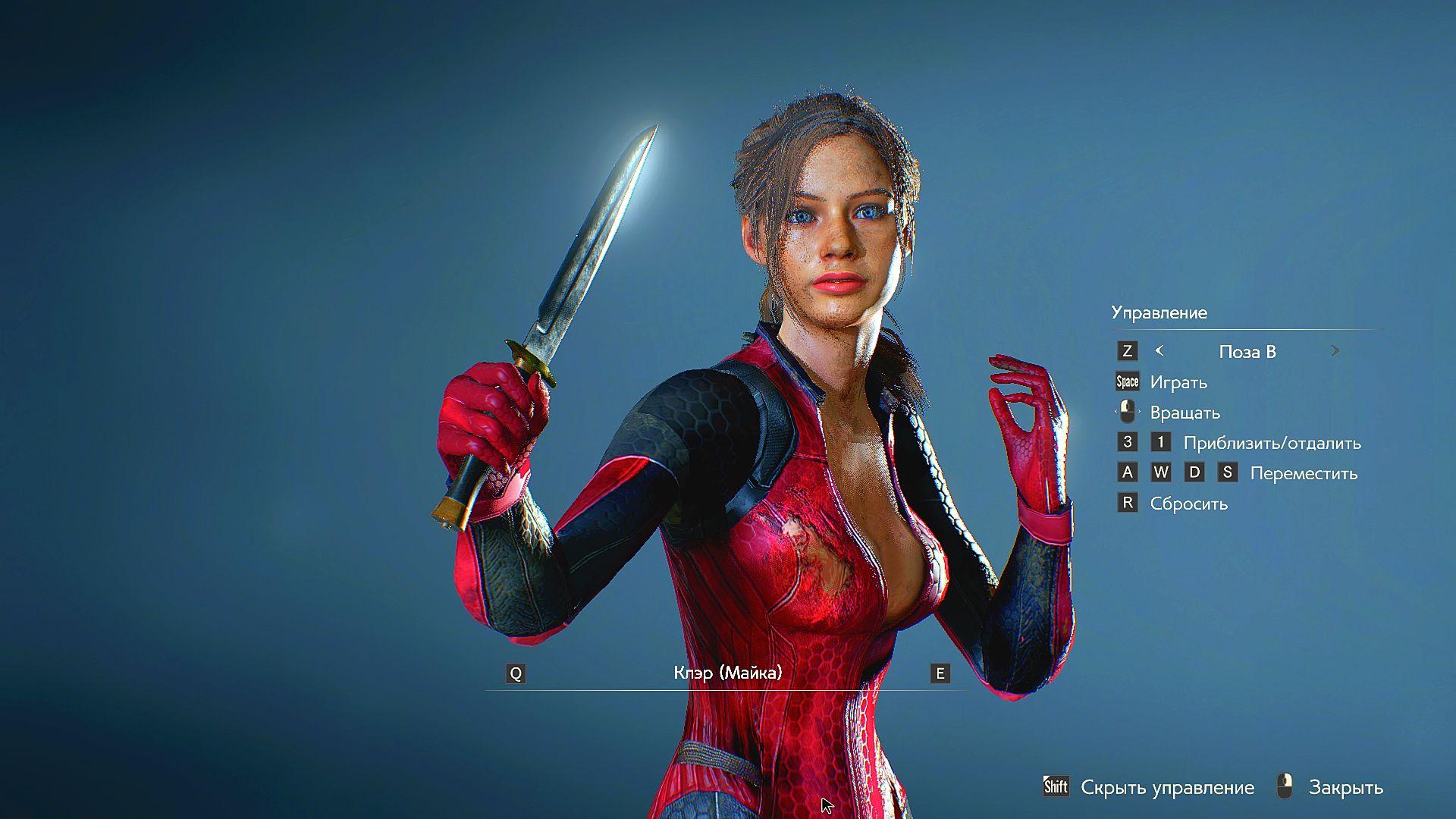 000786.Jpg - Resident Evil 2