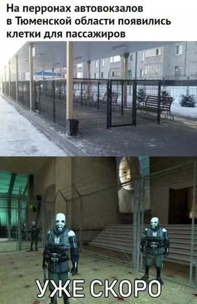 :) - Half-Life 2