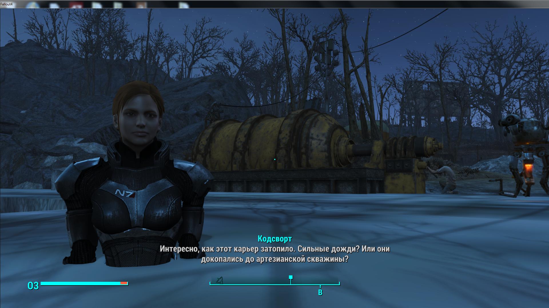 Его не просто затопило - Fallout 4