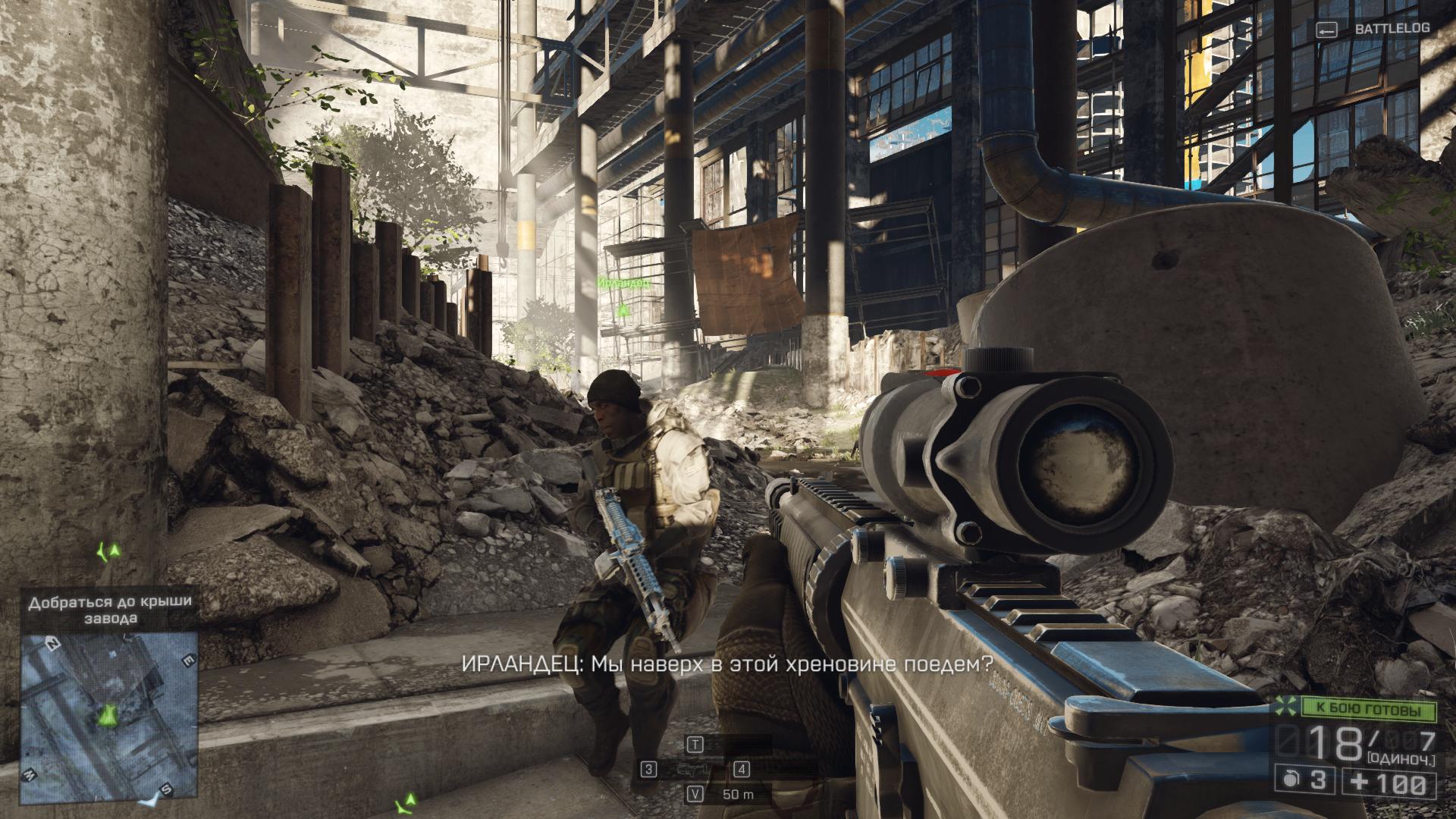 Снимок экрана (23).png - Battlefield 4