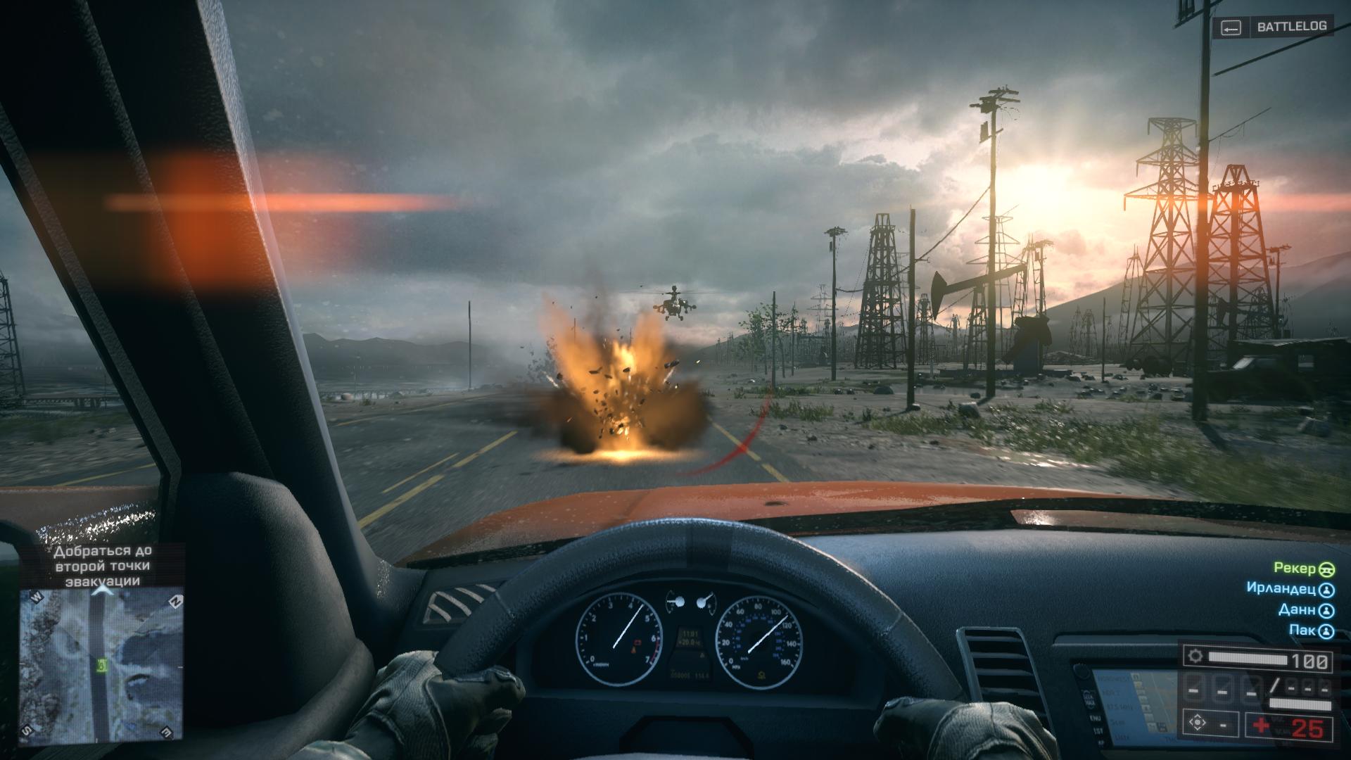 Снимок экрана (26).png - Battlefield 4