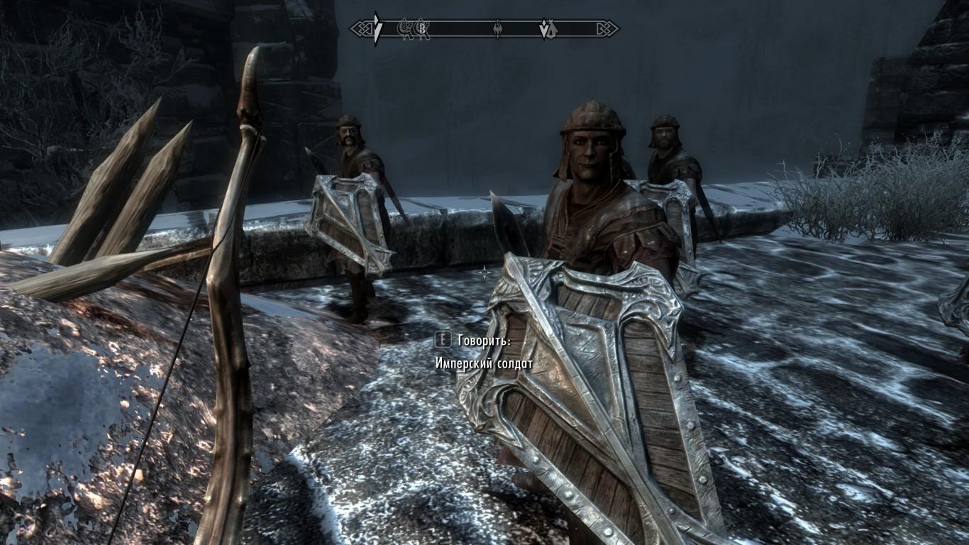 На войну весёлыми. - Elder Scrolls 5: Skyrim, the