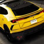 Grand Theft Auto 5 Lamborghini