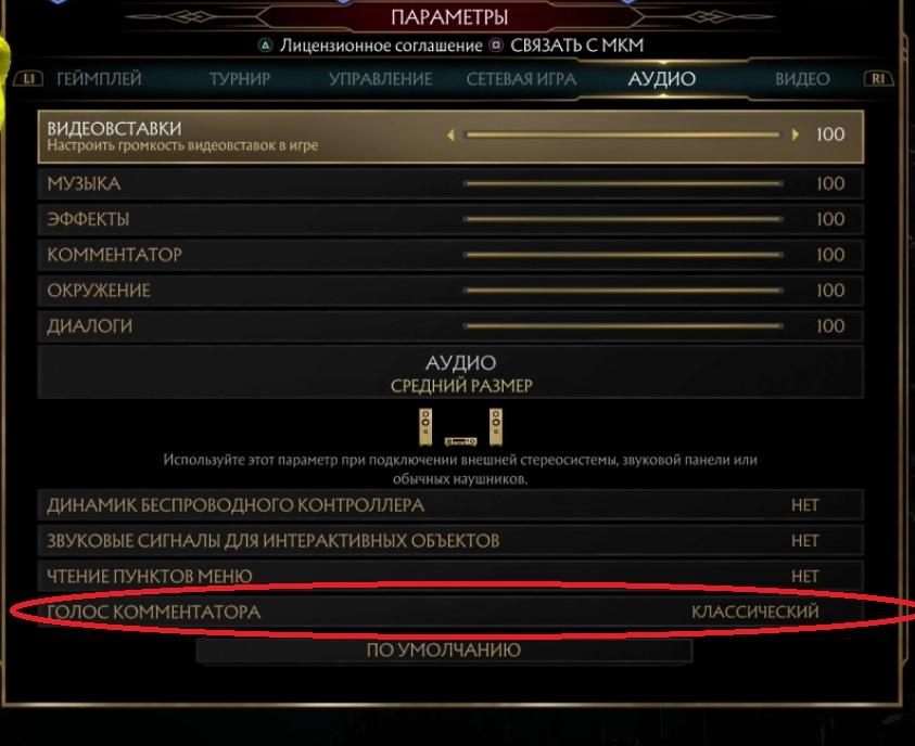 10c.jpg - Mortal Kombat 11