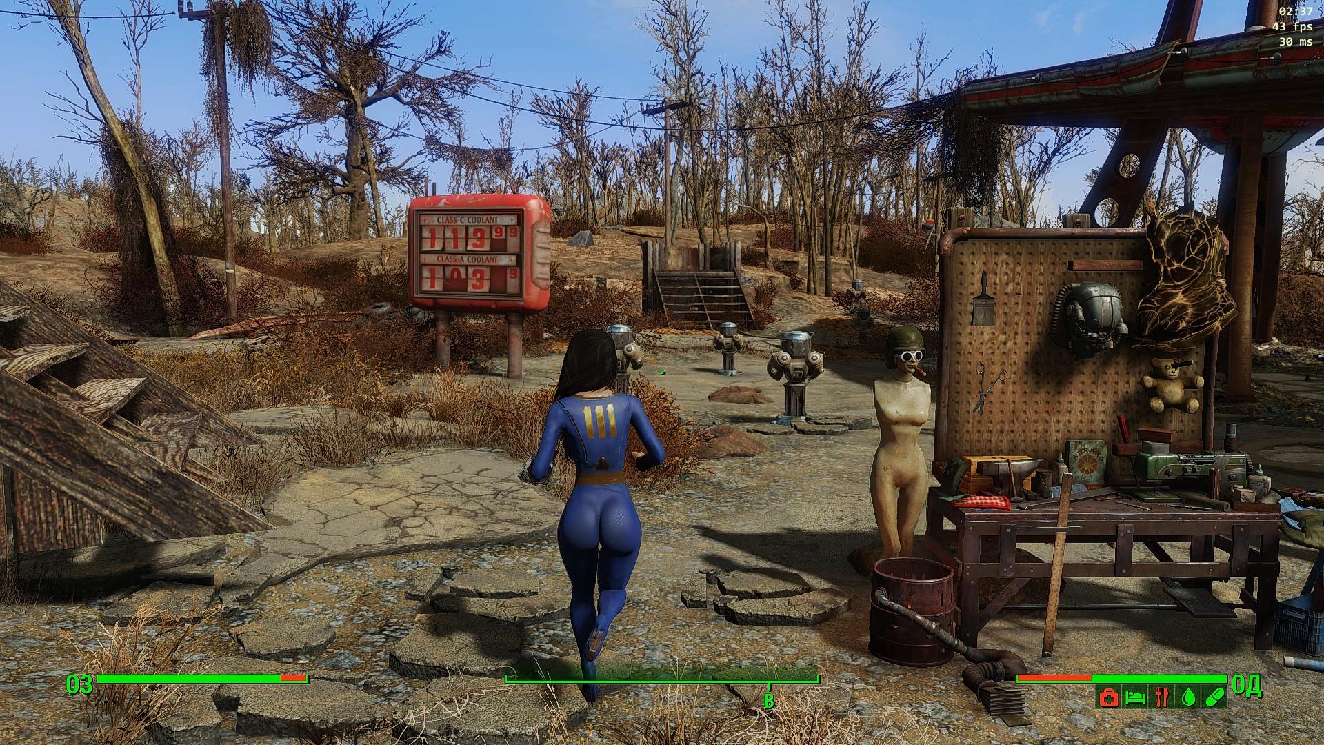 20190427023711_1.jpg - Fallout 4