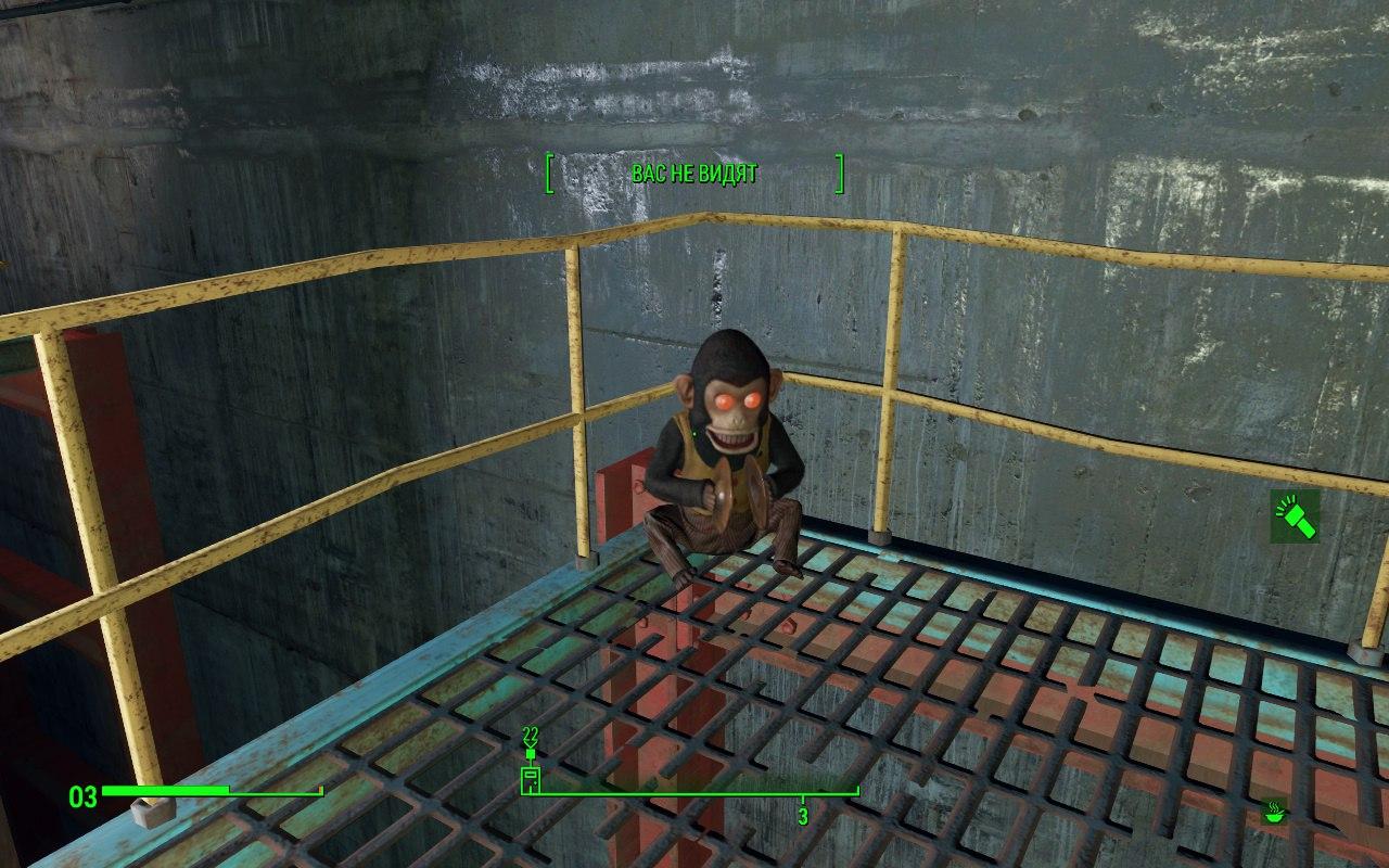 042.jpg - Fallout 4