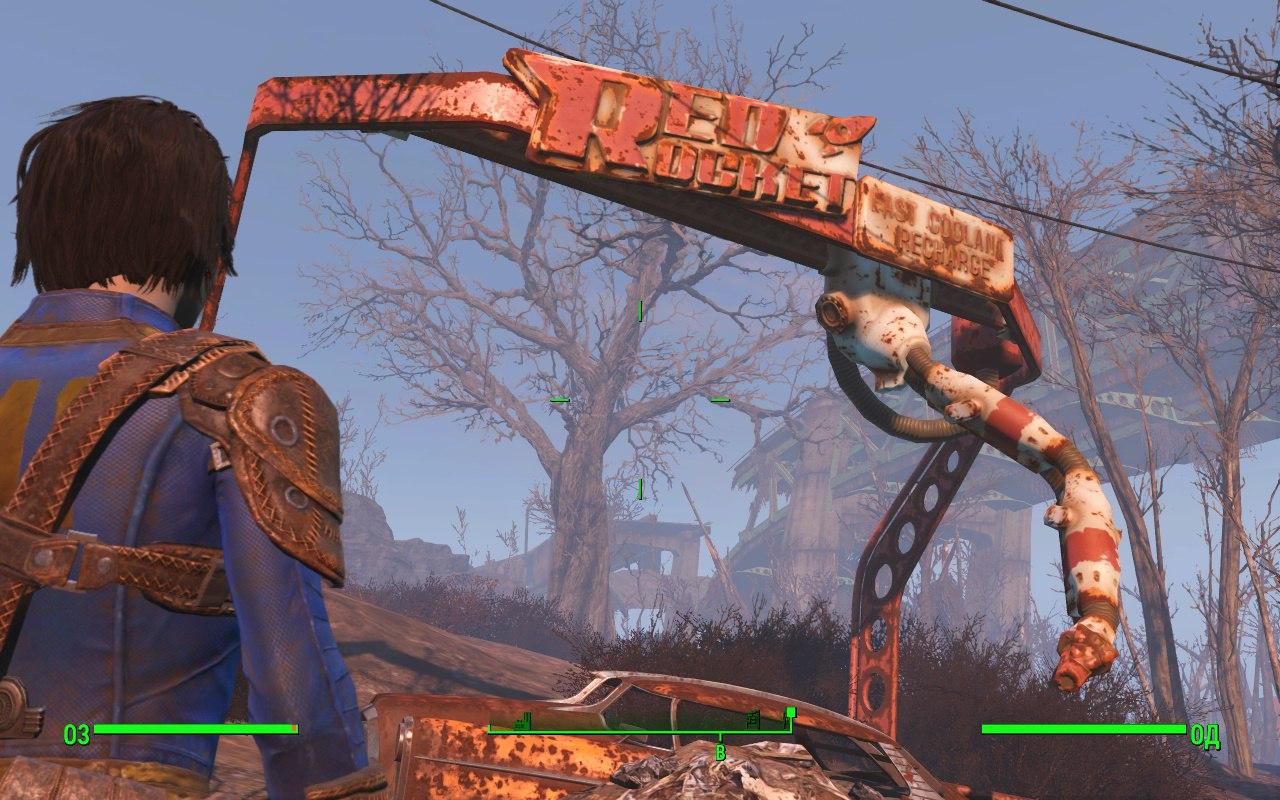 051.jpg - Fallout 4