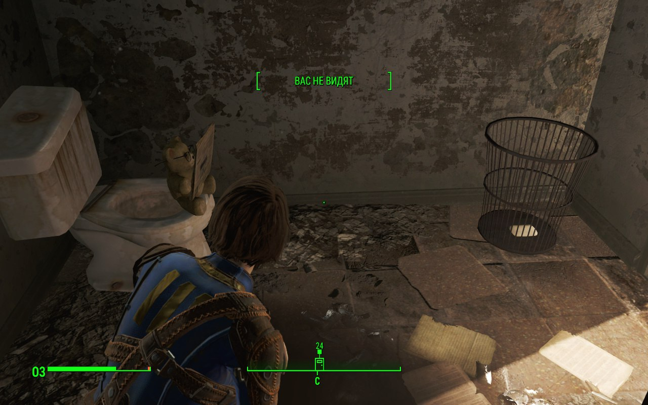 053.jpg - Fallout 4
