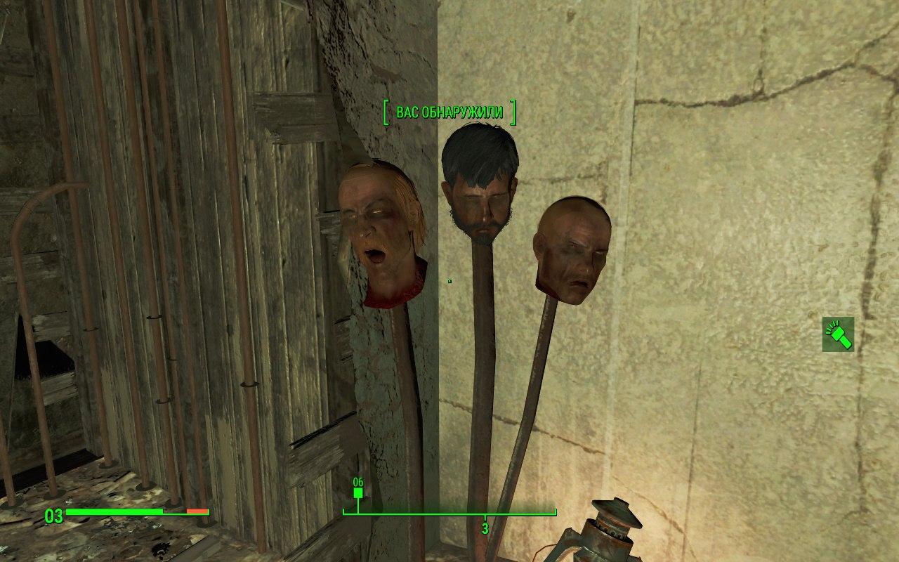 068.jpg - Fallout 4