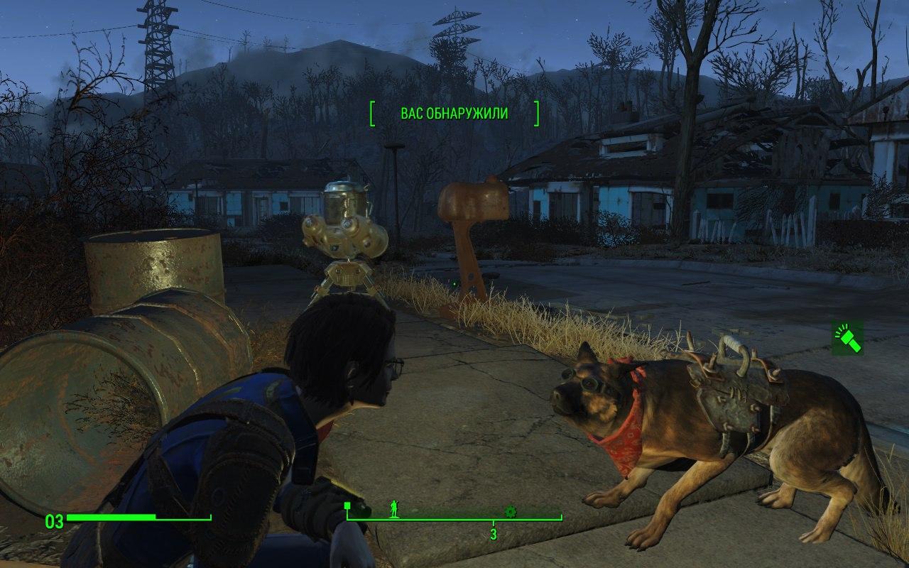 088.jpg - Fallout 4