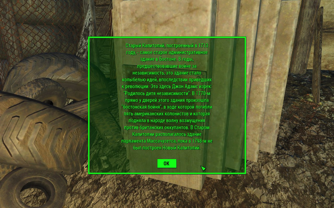 098.jpg - Fallout 4