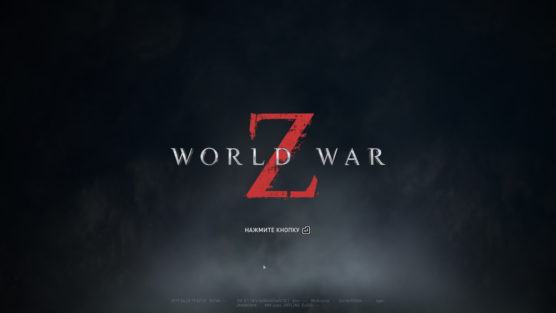 wwzRetailEgs 2019-04-23 19-02-33-136.jpg - World War Z