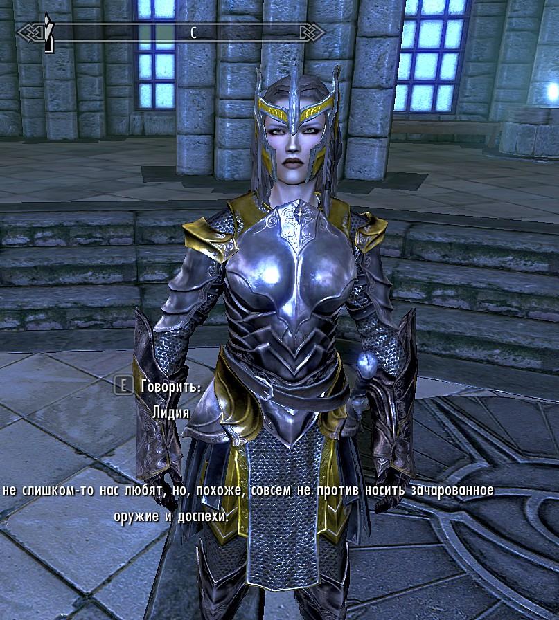 Лидийа - Elder Scrolls 5: Skyrim, the