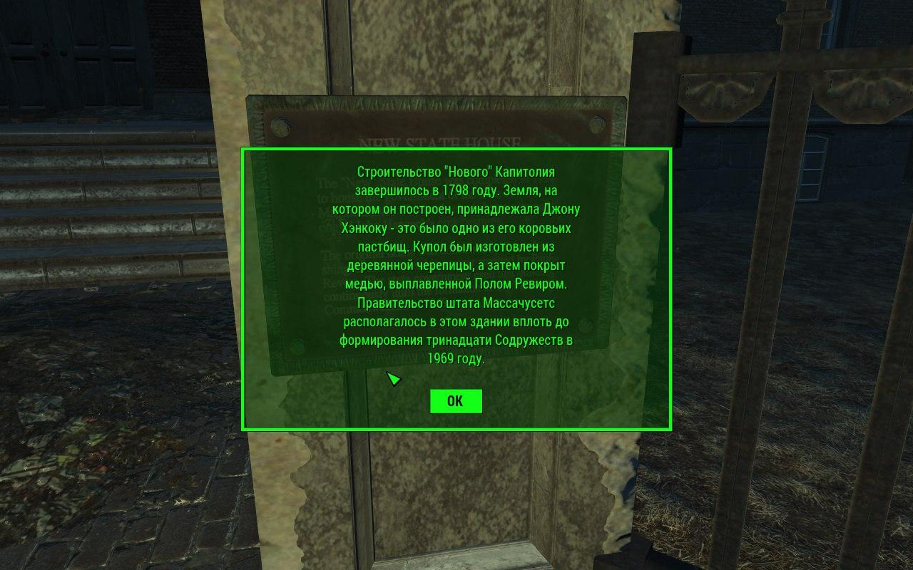 128.jpg - Fallout 4
