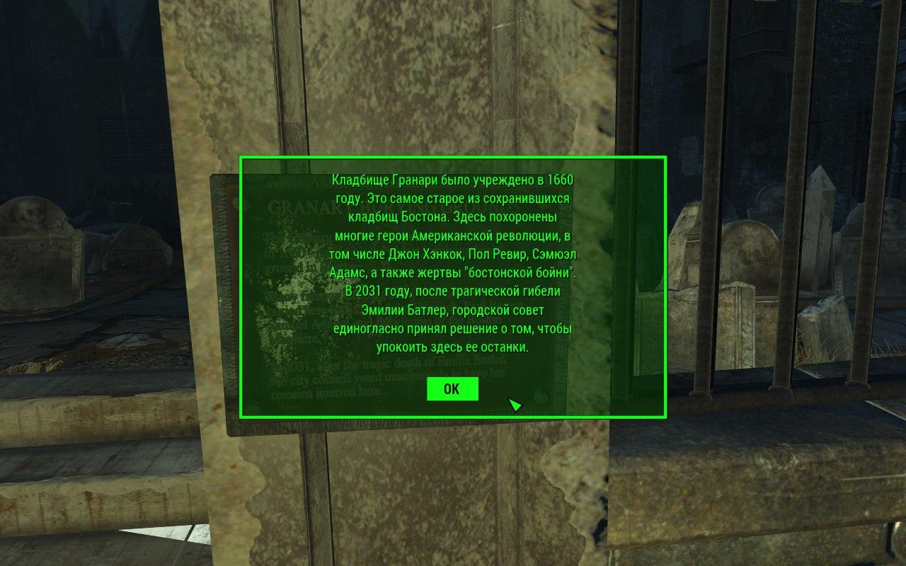 131.jpg - Fallout 4