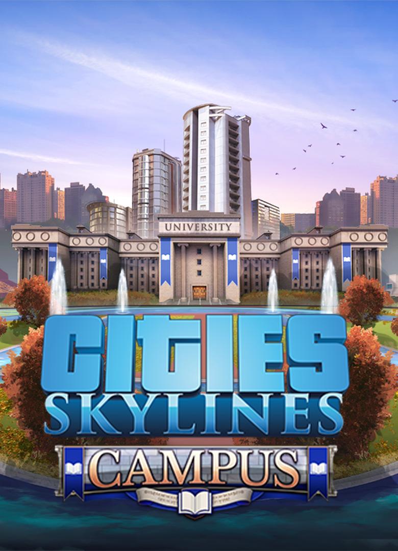 Обложка - Cities: Skylines