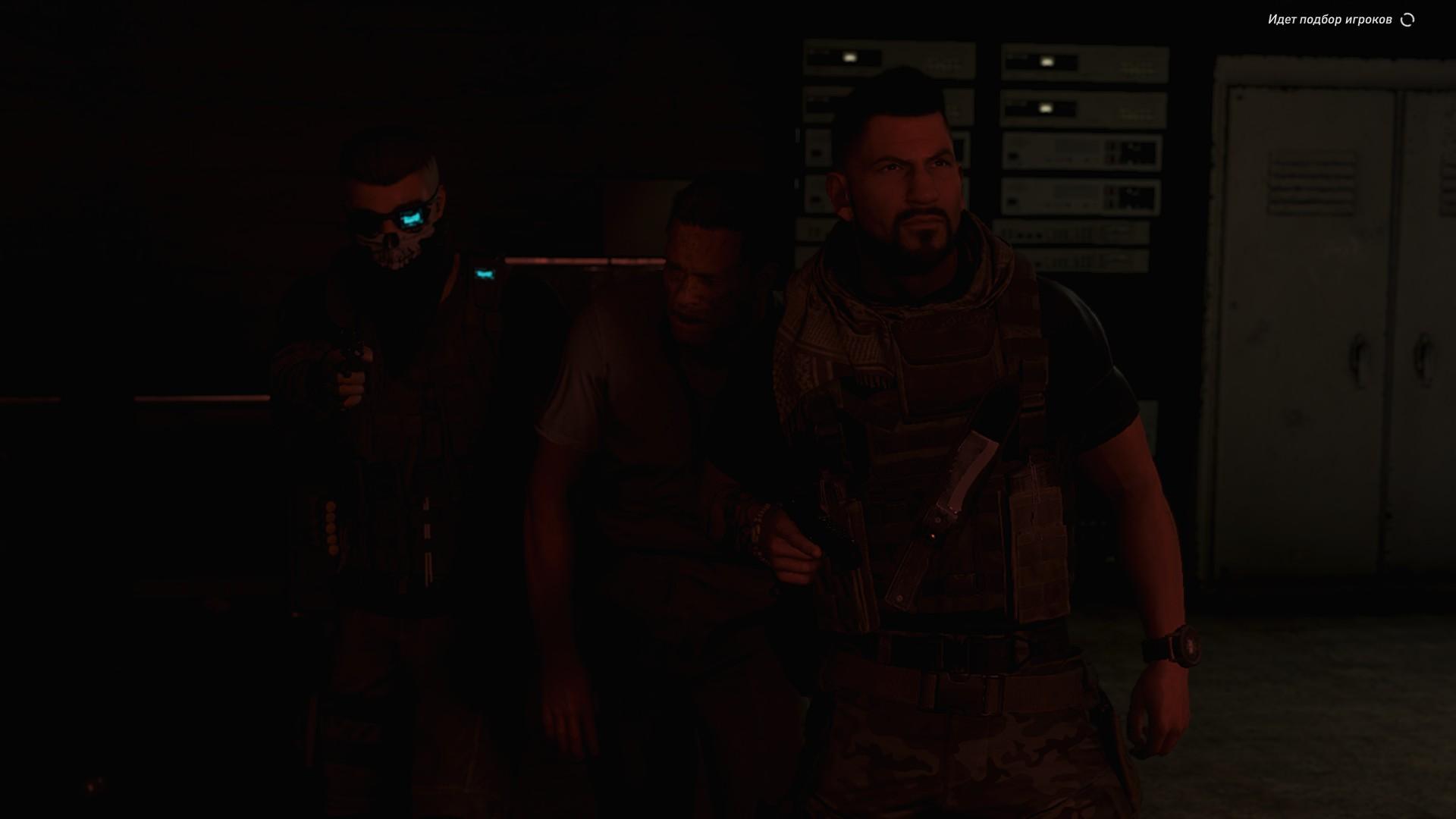 oracle - Tom Clancy's Ghost Recon: Wildlands