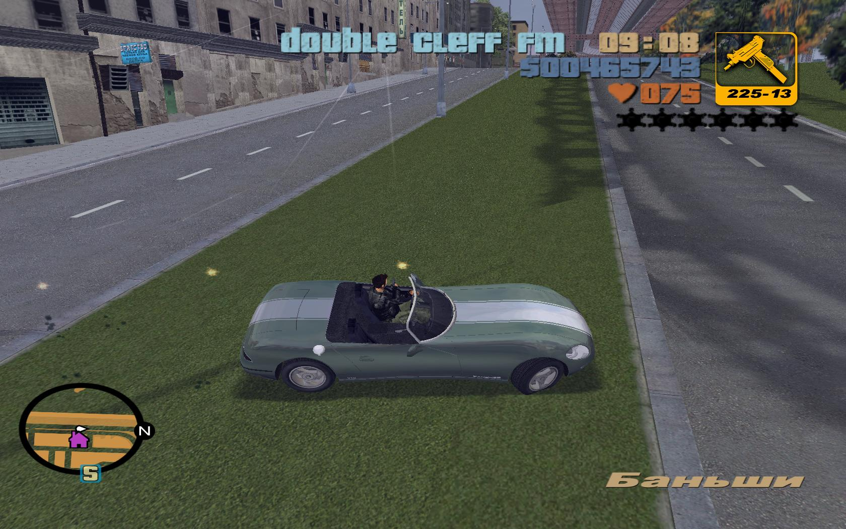 HD pack + LC реал текстуры - Grand Theft Auto 3
