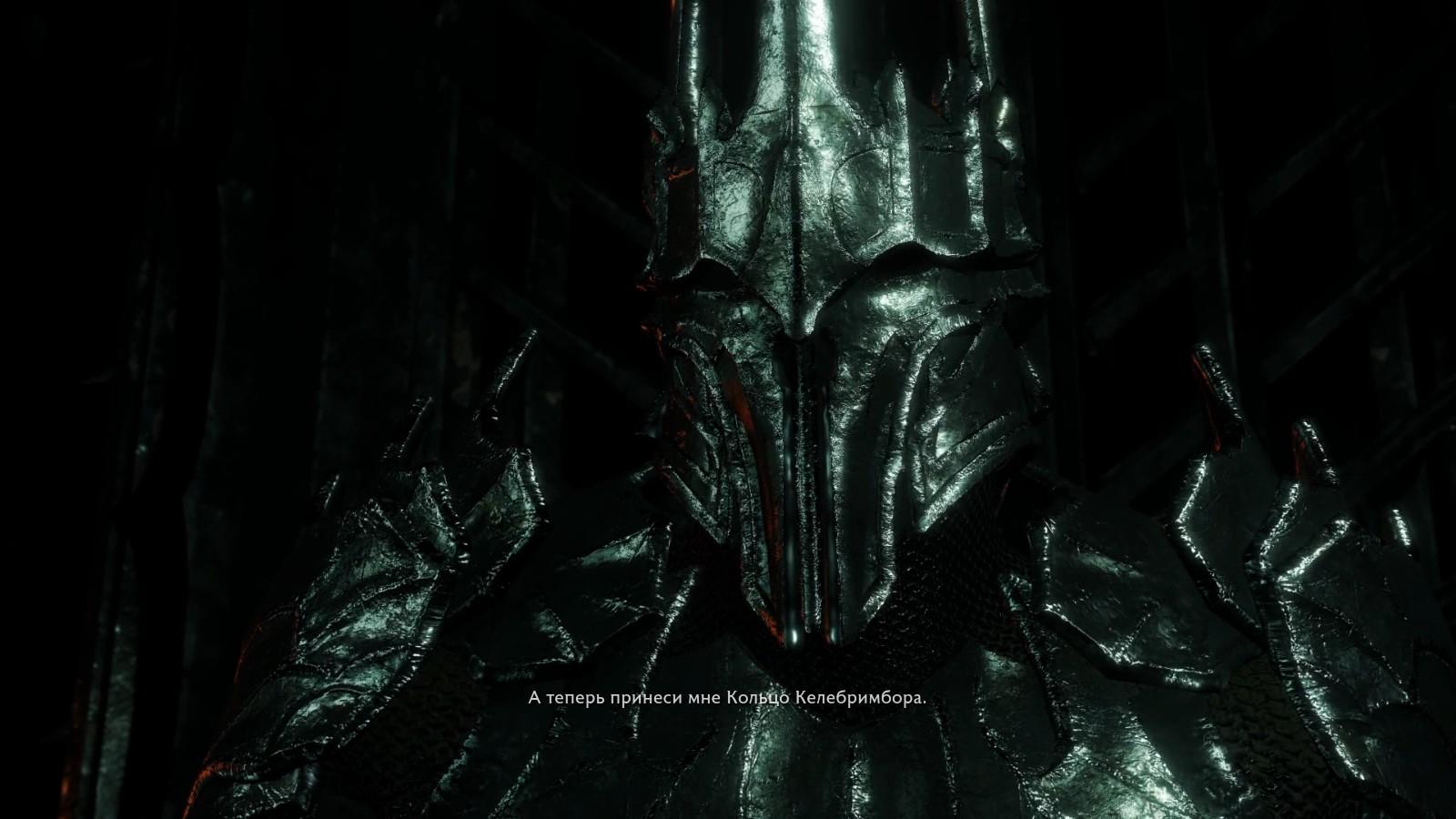 20190522141720_1.jpg - Middle-earth: Shadow of War