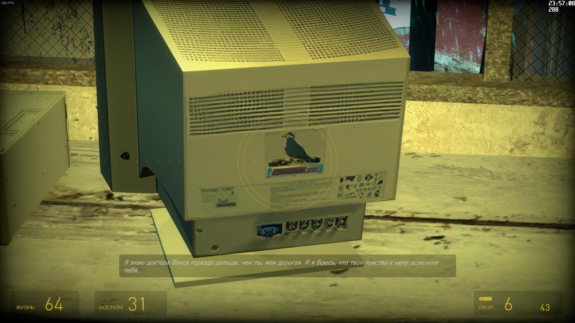 hl2_2019_03_13_23_57_08_987.png - Half-Life 2