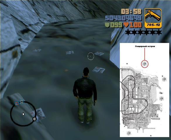 Пещера - Grand Theft Auto 3