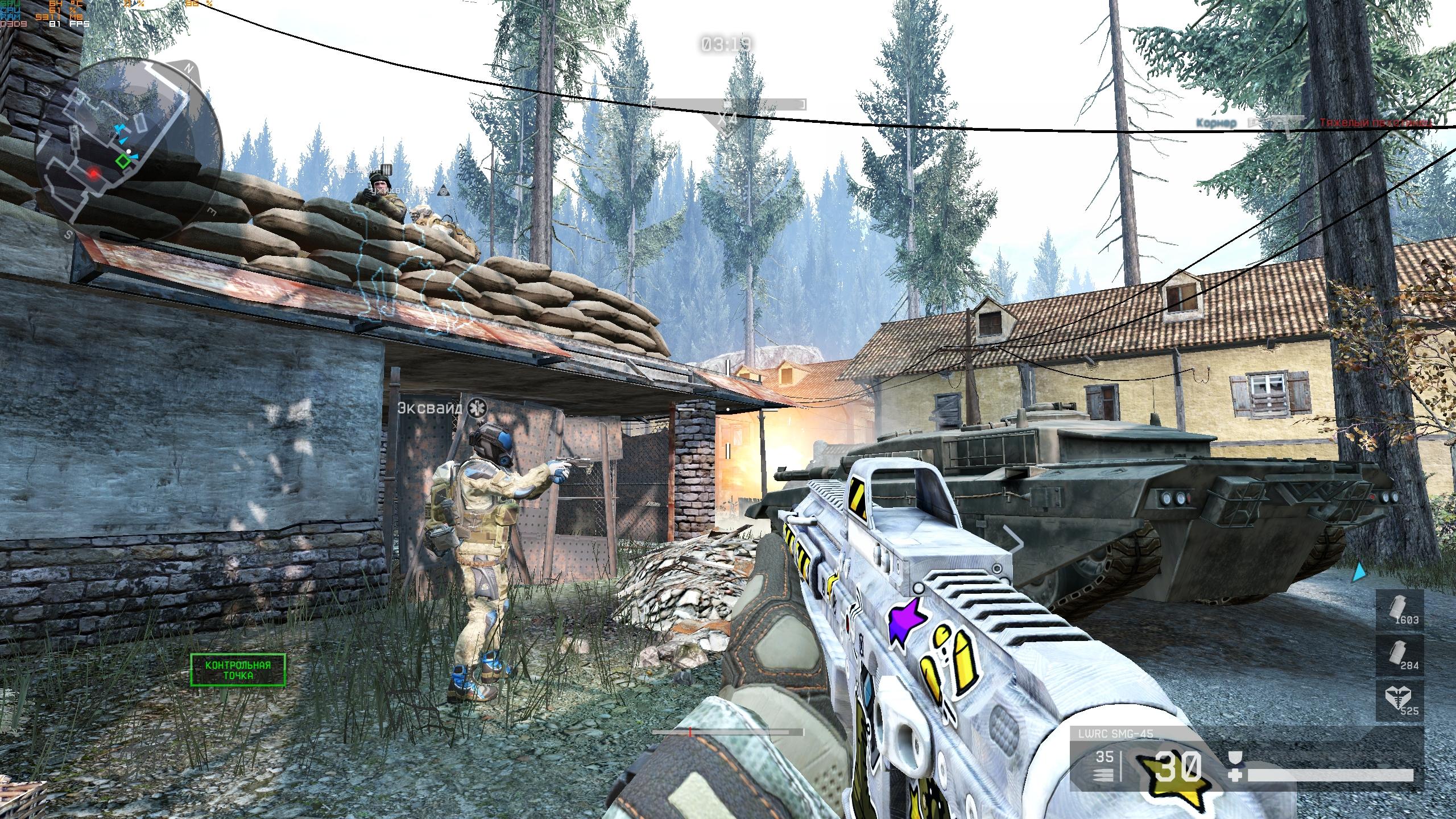 Game_2019_04_14_07_56_11_742.jpg - Warface