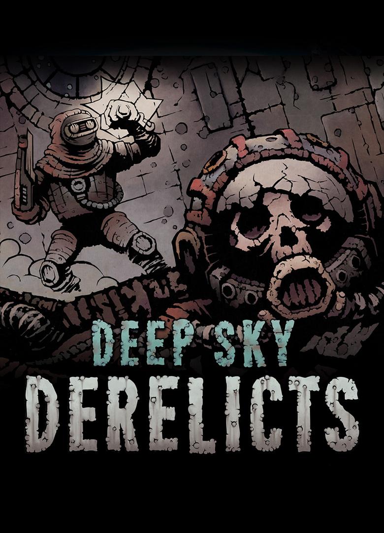 Обложка - Deep Sky Derelicts