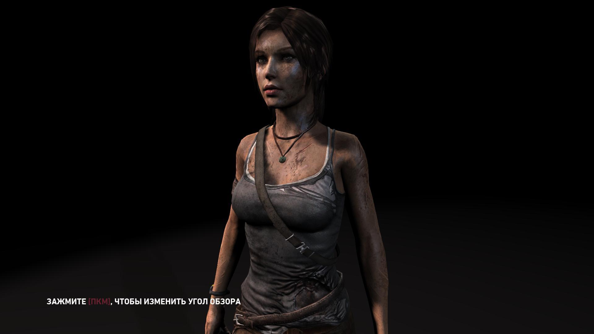 Лара - Tomb Raider (2013)